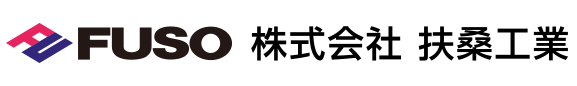 株式会社 扶桑工業 l ボーリングマシン 地質調査用機械 鉄筋工事 鉄筋加工 鉄筋ガス圧接